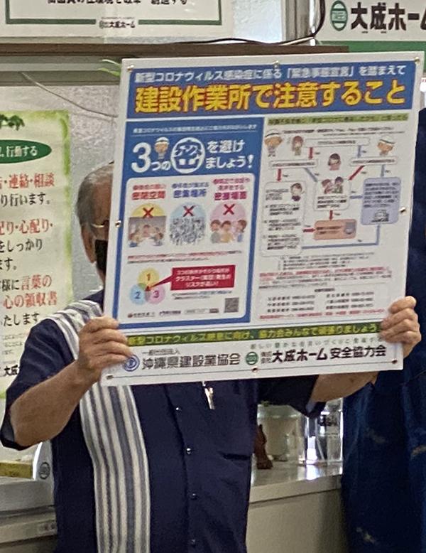うるま 市 社会 福祉 協議 会